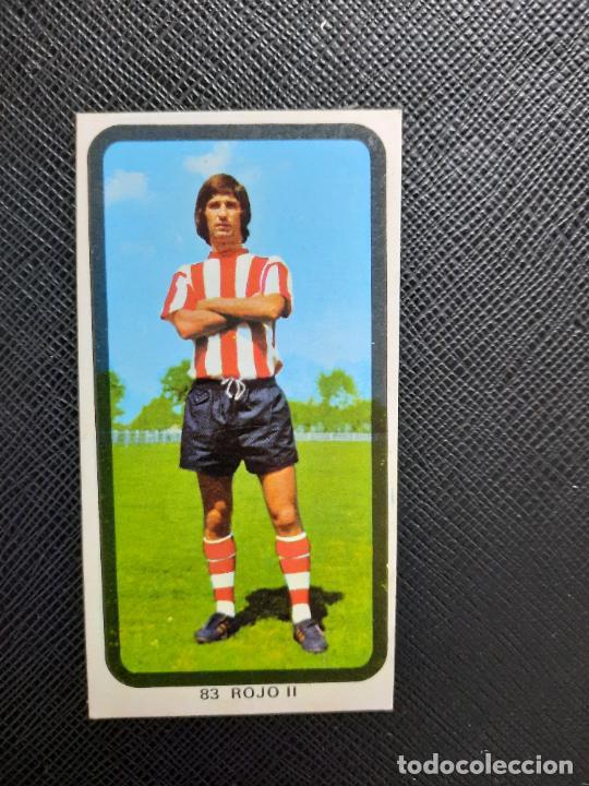 ROJO II BILBAO RUIZ ROMERO 1974 1975 CROMO FUTBOL LIGA 74 75 DESPEGADO - A31 - PG208 83 (Coleccionismo Deportivo - Álbumes y Cromos de Deportes - Cromos de Fútbol)
