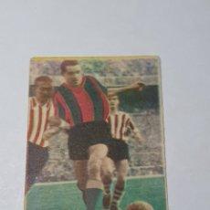 Cromos de Fútbol: CROMO DE FUTBOL GARAY BARCELONA C. F. N.5 ALBUM FUTBOL Y ASES EN ACCION EXCLUSIVAS TRIUNFO -FHER. Lote 255468365