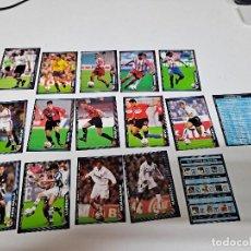 Cromos de Fútbol: LOTE DE BAJAS MUNDICROMO 2004. Lote 255506630