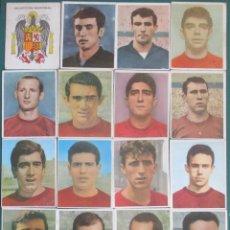 Cromos de Fútbol: 1968 - 1969 SELECCION ESPAÑOLA EQUIPO COMPLETO CROMOS CAMPEONES FUTBOL 68 - 69 EDITORIAL BRUGUERA. Lote 255923365