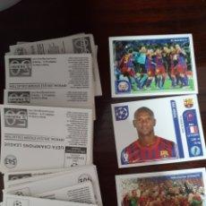 Cromos de Fútbol: CROMOS PANINI, CHAMPIONS LEAGUE, 2011-2012. Lote 255924370