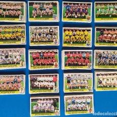 Cromos de Fútbol: LIGA ESTE 1986 1987 / 86 87 LOTE DE 340 CROMOS DIFERENTES NUNCA PEGADOS. Lote 257319230