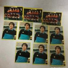 Cromos de Fútbol: FUTBOL EN ACCION, CROMOS DANONE 82. Lote 257860400