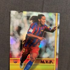 Cromos de Fútbol: 541 RONALDHINO LAS FICHAS DE LA LIGA 2007 (JASPEADO). Lote 258094460