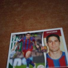 Cromos de Fútbol: SYLVINHO LIGA ESTE 2006-2007 FC BARCELONA. Lote 260802945