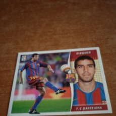 Cromos de Fútbol: OLEGUER LIGA ESTE 2006-2007 FC BARCELONA. Lote 260803925