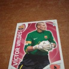 Cromos de Fútbol: VÍCTOR VALDÉS #37 ADRENALYN 2011-2012 FC BARCELONA. Lote 260840570
