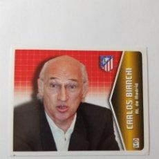Cromos de Fútbol: CROMO CARLOS BIANCHI - ATLÉTICO DE MADRID. Lote 261556065