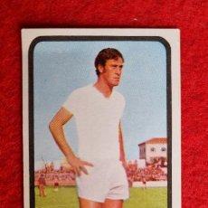 Cromos de Fútbol: CROMO FUTBOL DEL BOSQUE 193 RUIZ ROMERO LIGA 1973 1974 73 74 NUEVO ORIGINAL CR17. Lote 261558445