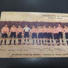 Cromos de Fútbol: CROMO TARJETA POSTAL ATHLETIC BILBAO CAMPEON ESPAÑA 1922 1923 PUBLICIDAD URODONAL. Lote 261581380