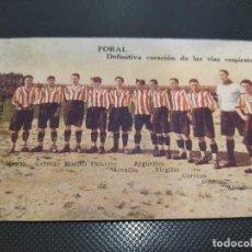 Cromos de Fútbol: CROMO TARJETA POSTAL REAL SPORTING GIJON CAMPEON ASTURIAS 1922 1923 PUBLICIDAD URODONAL. Lote 261581795