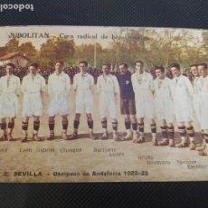 Cromos de Fútbol: CROMO TARJETA POSTAL SEVILLA CAMPEON DE ANADALUCIA 1922 1923 PUBLICIDAD URODONAL. Lote 261582220