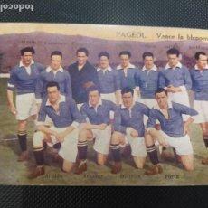 Cromos de Fútbol: CROMO TARJETA POSTAL REAL SOCIEDAD CAMPEON DE GUIPUZCOA 1922 1923 PUBLICIDAD URODONAL. Lote 261582865