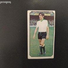 Cromos de Fútbol: CROMO ALBUM ESTE LIGA MADARIAGA RACING SANTANDER FICHAJE 31 1977 1978 77 78 NUEVO NUNCA PEGADO. Lote 261585070