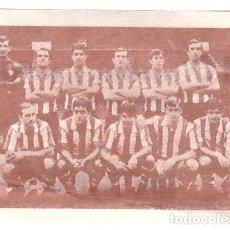 Cromos de Fútbol: ATH. BILBAO 10 JUGADORES Y PORTERO: CROMO DEL ALBUM DE FUTBOL TEMPORADA 1976-77 MATEO MIRETE - NUEVO. Lote 261623375