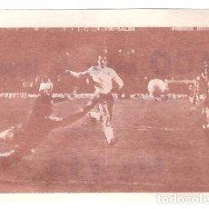 Cromos de Fútbol: 100 METROS DE LARGO: CROMO DEL ALBUM DE FUTBOL TEMPORADA 1976-77, MATEO MIRETE - NUEVO. Lote 261623660