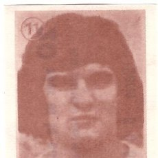 Cromos de Fútbol: CAMACHO (R. MADRID): CROMO Nº 11 DEL ALBUM DE FUTBOL TEMPORADA 1976-77, MATEO MIRETE - NUEVO. Lote 261623805