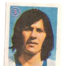 Cromos de Fútbol: GIULIANO (HERCULES): CROMO Nº 5 DEL ALBUM DE FUTBOL TEMPORADA 1976-77, MATEO MIRETE - NUEVO. Lote 261623910