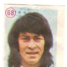 Cromos de Fútbol: DIARTE (ZARAGOZA): CROMO Nº 68 DEL ALBUM DE FUTBOL TEMPORADA 1976-77, MATEO MIRETE - NUEVO. Lote 261623980