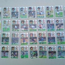 Cromos de Fútbol: LOTE DE 35 CROMOS. LIGA 83-84. EDICIONES ESTE. LOS DE LA FOTO. NO PEGADOS. MARADONA, QUINI, VAL-. Lote 261674590