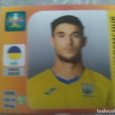 Cromos de Fútbol: UEFA EURO 2020 Nº 341 ROMAN YAREMCHUK - UCRANIA - TOURNAMENT EDITION EUROCOPA. Lote 262149920