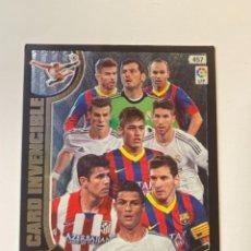 Cromos de Fútbol: CROMO CARDS PREMIO - PREMIUM PANINI MESSI ... (T1) W. Lote 262383635