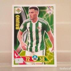 Cromos de Fútbol: BRUNO Nº85 BETIS ADRENALYN 16-17 PANINI. Lote 262594785