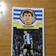 Cromos de Fútbol: CARTAGENA DEL HERCULES ALBUM ESTE LIGA 1985- 1986 ( 85 - 86 ) CARTON. Lote 262614290