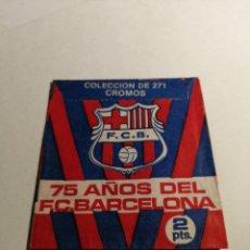 Cromos de Fútbol: SOBRE ABIERTO Y VACIO 75 AÑOS DEL F.C.BARCELONA. Lote 262654395