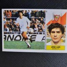 Cromos de Fútbol: JOSE LUIS SEVILLA ESTE 1986 1987 CROMO LIGA FUTBOL 86 87 - DESPEGADO - 1896. Lote 262907045