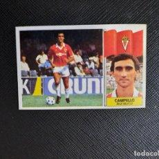 Cromos de Fútbol: CAMPELLO MURCIA ESTE 1986 1987 CROMO LIGA FUTBOL 86 87 - DESPEGADO - 1900 BAJA. Lote 262907170