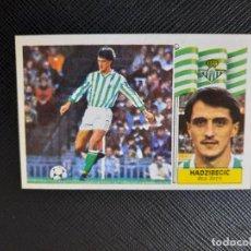 Cromos de Fútbol: HADZIBEGIC REAL BETIS ESTE 1986 1987 CROMO LIGA FUTBOL 86 87 - DESPEGADO - 1901. Lote 262907315