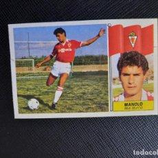 Cromos de Fútbol: MANOLO MURCIA ESTE 1986 1987 CROMO LIGA FUTBOL 86 87 - DESPEGADO - 1903. Lote 262907475