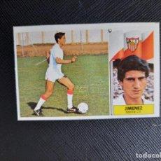 Cromos de Fútbol: JIMENEZ SEVILLA ESTE 1986 1987 CROMO LIGA FUTBOL 86 87 - DESPEGADO - 1904. Lote 262907645