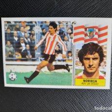 Cromos de Fútbol: NORIEGA BILBAO ESTE 1986 1987 CROMO LIGA FUTBOL 86 87 - DESPEGADO - 1906. Lote 262907825