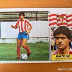 Cromos de Fútbol: MARCELINO SPORTING DE GIJÓN 86-87 ESTE NUNCA PEGADO. Lote 262918040