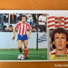 Cromos de Fútbol: ORBEGOZO SPORTING DE GIJÓN 86-87 ESTE NUNCA PEGADO. Lote 262918115