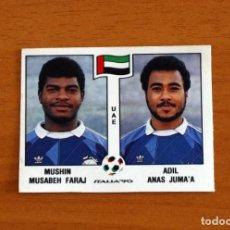 Cromos de Fútbol: EMIRATOS ARABES UNIDOS - 307 FARAJ-JUMA'A - MUNDIAL ITALIA 90 - PANINI 1990 - NUNCA PEGADO. Lote 262918660