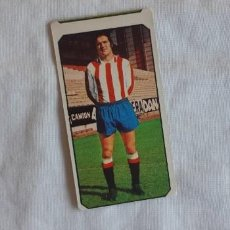 Cromos de Fútbol: (SE) CROMO ESTE, LIGA 77 / 78 - VALDES - SPORTING GIJÓN. SIN PEGAR. Lote 263001840