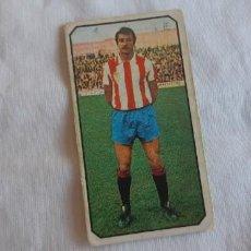 Cromos de Fútbol: (SE) CROMO ESTE, LIGA 77 / 78 - JOAQUIN - SPORTING GIJÓN. SIN PEGAR. Lote 263002125