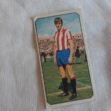 Cromos de Fútbol: (SE) CROMO ESTE, LIGA 77 / 78 - MACEDA - SPORTING GIJÓN. SIN PEGAR. Lote 263002325
