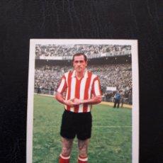 Cromos de Fútbol: ARGOITIA ATHLETIC DE BILBAO FHER PRIMERA Y SEGUNDA DIVISIÓN 68 69 1968-1969. SIN PEGAR. VER FOTOS.. Lote 263117350