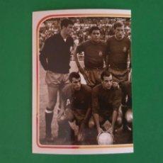 Cromos de Futebol: 1 EUROCOPA 1964 - EL ÁLBUM DE LA SELECCIÓN - ESPAÑA / CARREFOUR / PANINI (NUEVO). Lote 263585865
