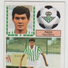 Cromos de Futebol: CROMO FICHAJE 41 EDICIONES ESTE 1983-84 PACO REAL BETIS NUEVO DE SOBRE. Lote 263596220