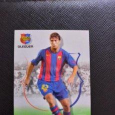 Cromos de Fútbol: OLEGUER BARCELONA PANINI MEGACRACKS CAMPIO BARCA 04 05 CROMO FUTBOL 2004 2005 - A34 - 59. Lote 263597150