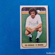 Cromos de Fútbol: DEL BOSQUE REAL MADRID LIGA 78 79 EDICIONES ESTE 1978 1979 CROMO SIN PEGAR. Lote 263620215
