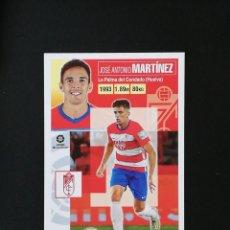 Cromos de Fútbol: GRA06 6 A MARTINEZ GRANADA 2020 2021 EDICIONES ESTE 20 21 PANINI. Lote 263620955