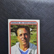 Cartes à collectionner de Football: MANUEL FERNANDEZ MORA RACING SANTANDER PANINI 1982 CROMO FUTBOL LIGA 82 - SIN PEGAR - 244. Lote 263958975