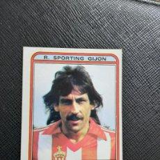 Cartes à collectionner de Football: MESA SPORTING GIJON PANINI 1982 CROMO FUTBOL LIGA 82 - SIN PEGAR - 146. Lote 263964005