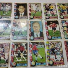 Cromos de Fútbol: CROMOS MUNDIAL FRANCIA 98 NUNCA PEGADOS LOTE 59 ALGUNOS INTERESANTES. Lote 264463574